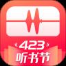 蜻蜓收音机2021手机版v9.2.0官方安卓版