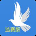 ��派�O��o助工具appv2.6.6官方安卓版