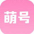 萌�漫��手�C版v1.0