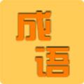 成�Z知�R大冒�U�t包版v1.1.2