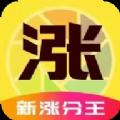 新�q分王app官方免�M版v1.0安卓版