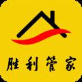 2021中石化胜利管家app查工资v2.1.3最新版