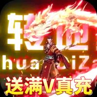 盛唐幻夜(送�MV真充)v10.10.1安卓版