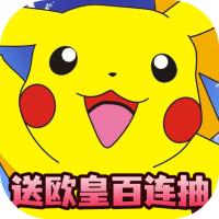 宠物星球(送GM无限充)v1.0.1安卓版