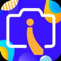 证件Camera app最新官方版v5.9解锁免付费版