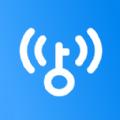 wifi大师国际版显密码2021最新免费版v5.0.63免费版