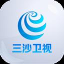 三沙卫视手机融媒体平台v1.0.0官方版