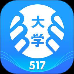 掌上大学app下载2021最新版v2.0.205官方安卓版