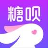 糖呗社交appv3.4.0安卓版