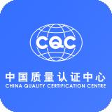 中���|量�J�C中心CQC�J�C查�官方版v1.0官方版