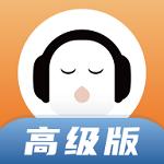 �腥�陈�app高�版v7.0.0高�版