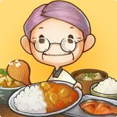 昭和食堂物语汉化版v1.2.1