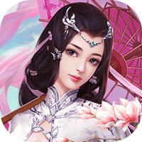 成王败寇(送百万元宝)v1.0.0安卓版