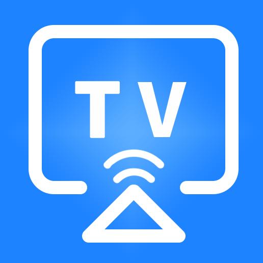 智能投屏app手�C免�M版v2.0.2 手�C版
