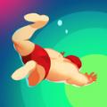 跳水我最美最新版v0.5.0