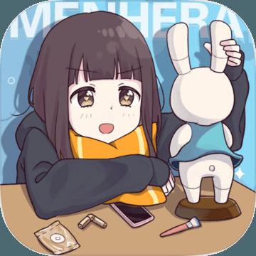 胡桃日记云游戏客户端v3.9.1.1012201安卓版