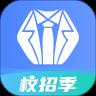 实习僧app下载2021最新版