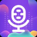 游戏实时变声器app安卓免费版v1.0.0安卓版