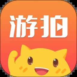4399游拍app手机版v4.1.1.86官方安卓版