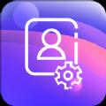 生活万能小助手app最新版v1.0.1安卓版