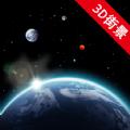 卫星街景地图高清晰app官方版v1.1安卓版