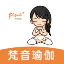 梵音瑜伽官方appv1.0.24官方版