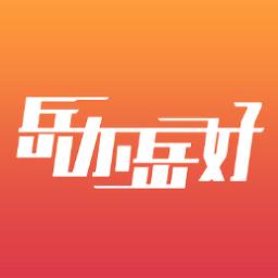岳办岳好app智慧党建认证v1.2.36最新版