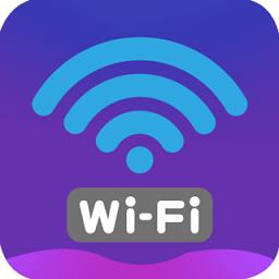 万能wifi解码器app安卓免费版v1.0.0安卓版
