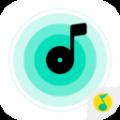 腾讯q音探歌app最新免费版v2.0.3.0
