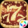 c77深海捕鱼手机版v9.0.27安卓官方版