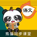 熊��Z文�n堂官方版v1.1.1