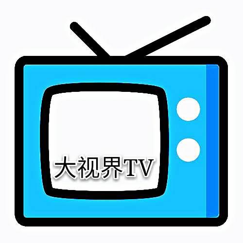大视界tv附密码电视版v1.1.3最新版