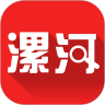 漯河发布app下载2021最新客户端v5.0.2安卓官方版