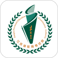 江苏省教育考试院查询app官方2021最新版v3.9.2官方版