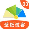 壁纸试客app红包赚钱版v23.1.0安卓