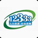 社保查���人�~�衾U�M明�查�appv2.1.2安卓版