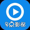 多�c影�大全app安卓2021最新版v1.1.2安卓版