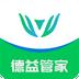 德益管家官方版v1.0.3安卓版