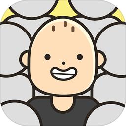 2021中国式人生模拟器破解版最新版v1.5.1 安卓内购版