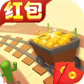 黄金铁路免费版v1.0.1