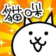 猫咪大战争无限扭蛋v10.4.0安卓版