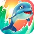 海洋动物传奇官方版v1.0.1