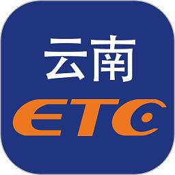 云南etc云通卡app官方最新版v3.2.9安卓版