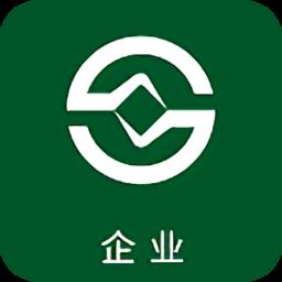 �西信合企�I版手�C�y行appv1.2.1官方安卓版