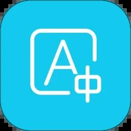 拍照翻译app最新版v4.3.1安卓版