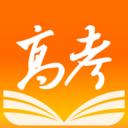掌上高考app下�d2021最新版本v3.2.0最新版