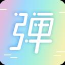 手持��幕LEDAPPv1.3.5安卓版