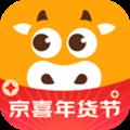 京喜拼拼社区团购官方版v4.5.0安卓版