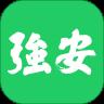 学习强安app下载2021最新版v1.5.5安卓版