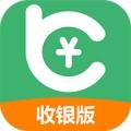 仓巴记账收银版v1.0.0官方版